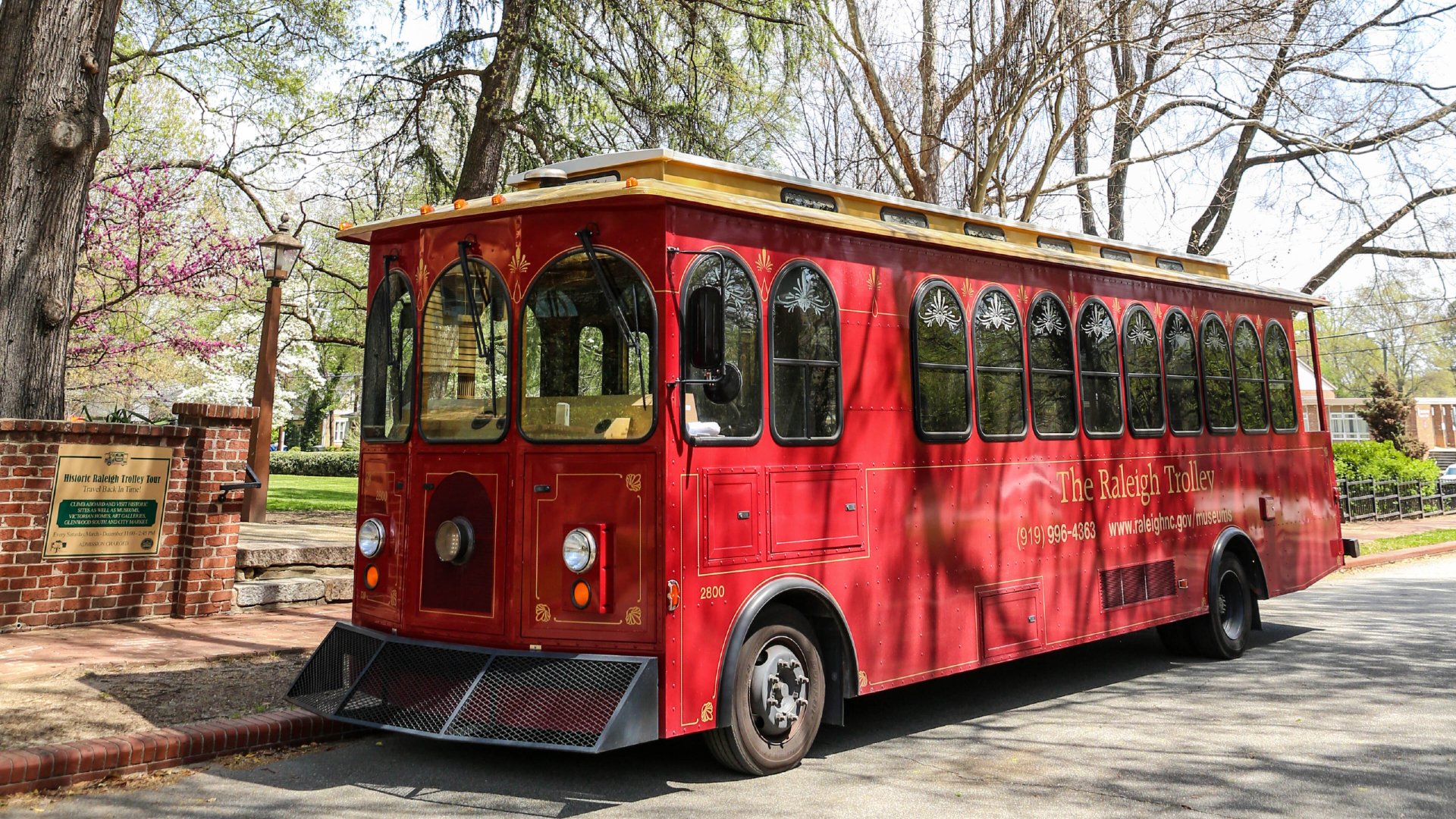 Raleigh trolley outside of the Mordecai Historic Park